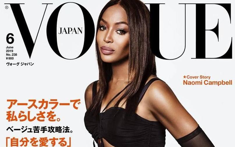 Naomi Campbell, pe coperta revistei Vogue Japonia, din luna Iunie 2019