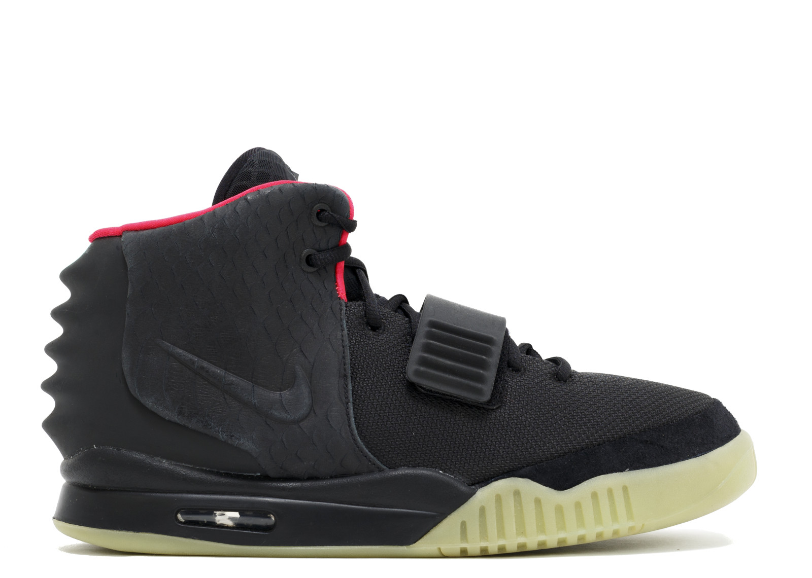 reputable site d22bd d41db 5. Nike Air Yeezy 2 Solar Red, Fight Club, 8000$ - Verdict.ro